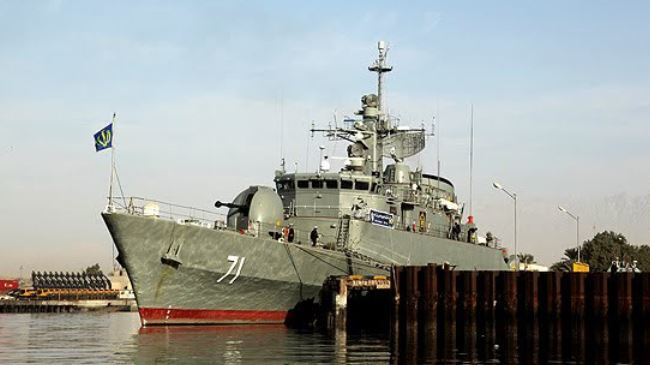 Iranian war ship docks at the Dar es Salaam Port