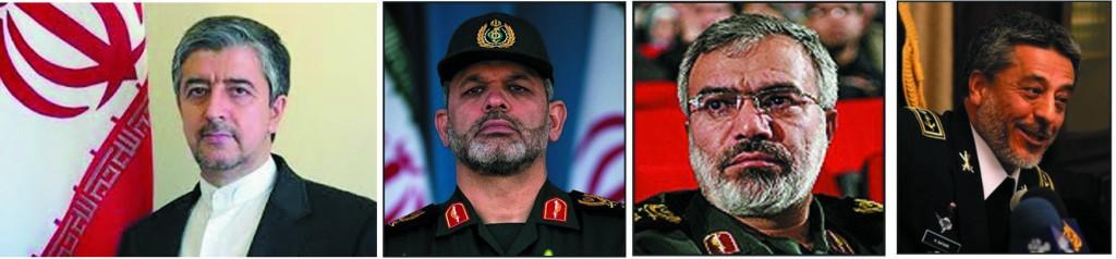 Iran Generals