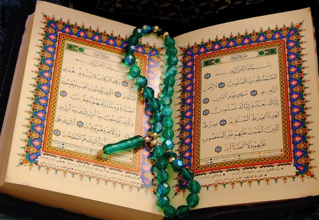 interesting-facts-about-al-quran-majestic-islam