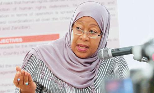 Tanzania Vice President Samia Suluhu Hassan Spoke at Financial Inclusion Workshop in Dar es Salaam